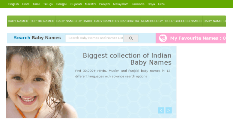 Access mama-san ru  Indian Baby Names, Hindu Baby Names