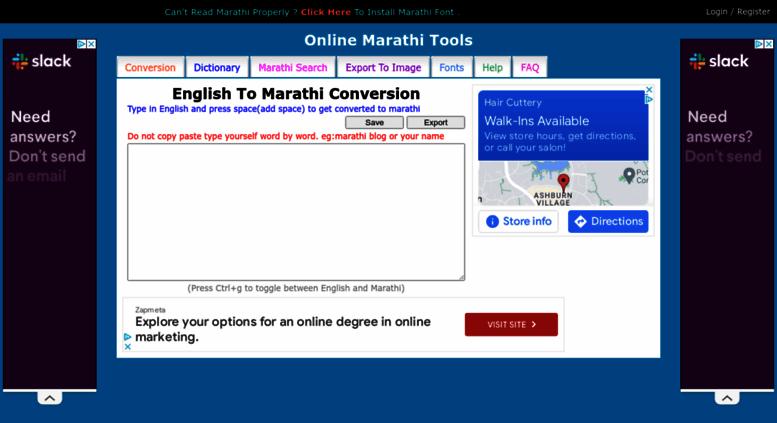 english to marathi converter