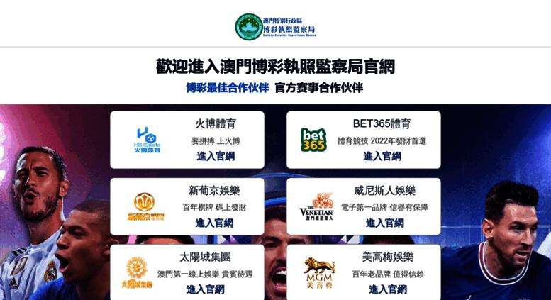 Mathgameonline Net Screenshot