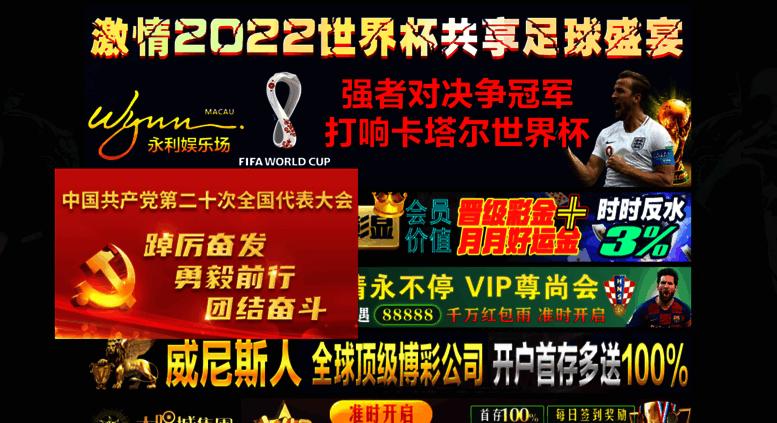 Access matkajodifix net  KALYAN MATKA JODI FIX | MATKA JODI FIX