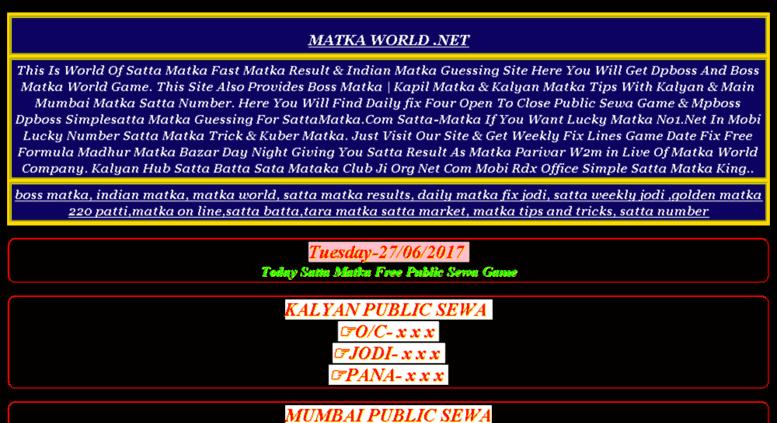Access matkaworld net  Satta Matka World | Fast Result