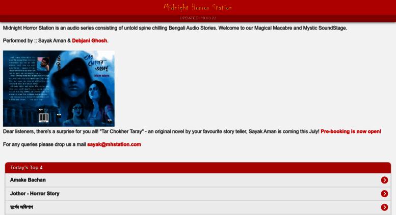 Access mhstation com  Midnight Horror Station-Bengali ghost audio