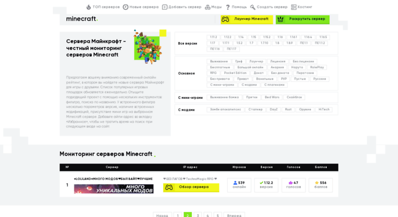 Access minecraftgamesplay org  Minecraft Games Play at
