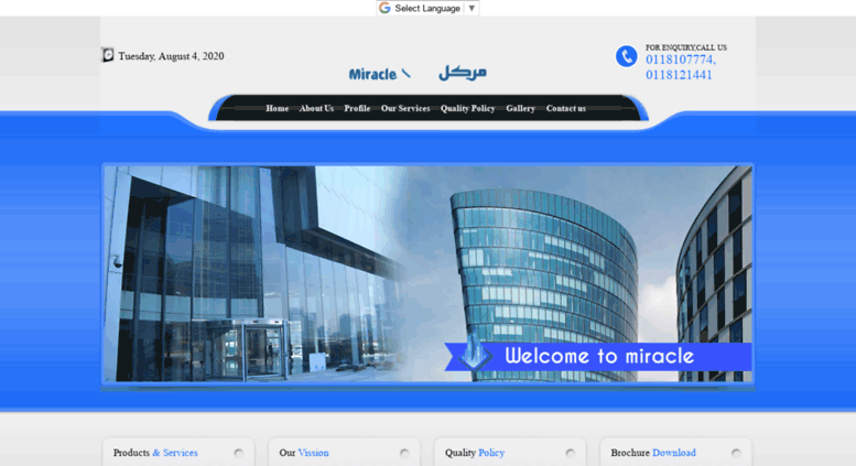 Access miracleco net  Welcome to Miracle Company for Glass and