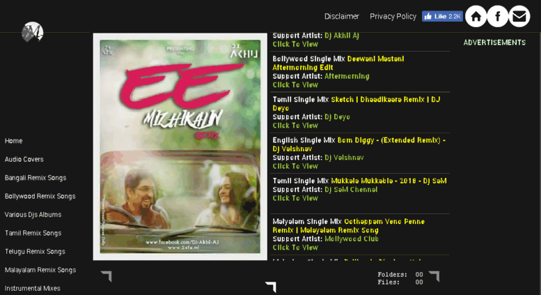 Access mixerz in  Mixerz In - Malayalam Remix Songs, Tamil