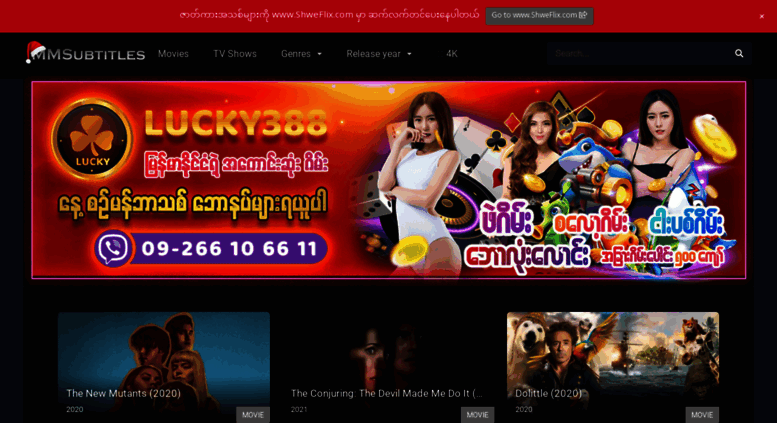 Access mmsubtitles co  Myanmar Subtitles – Watch And