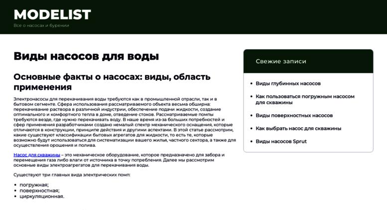 modelist.zp.ua  Интернет-магазин МОДЕЛИСТ - купить МОДЕЛИ кораблей, танков,  самолетов, автомобилей, ЖД с доставкой наложенным платежом d0bb9f6d304
