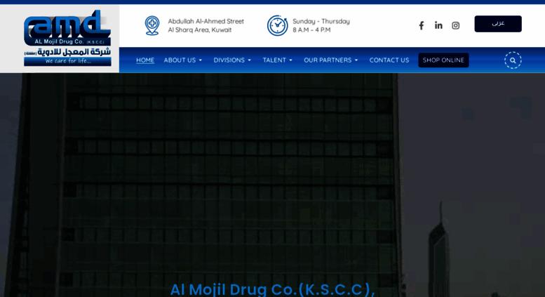 Access mojildrug com  Almojil Drugs Company | Medical