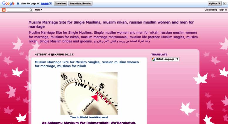muslim marriage websites