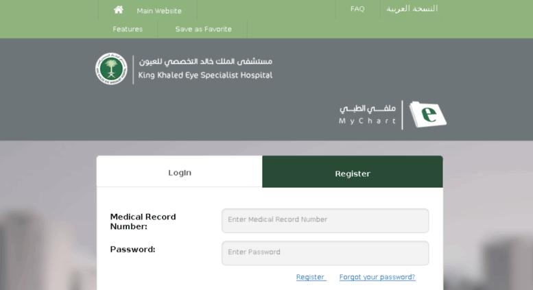 Access mychart kkesh med sa  Patient Log in