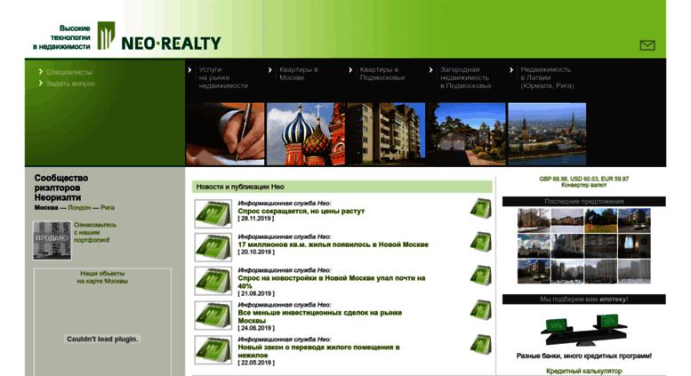 Недвижимость покупка продажа за рубежом содержание квартиры в оаэ