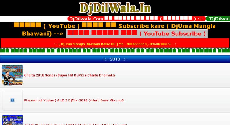 Access newmp3bhojpuri in  DjDilWala IN :: DjDilwala Net ! DjDilwala