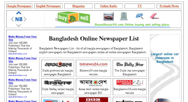 Access newspaperbangladeshi com