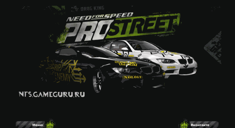 e2af971a3 Access nfs.gameguru.ru. Need For Speed Undercover >> Need For Speed ...