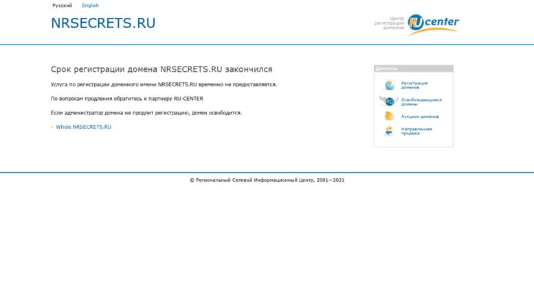 Играть казино онлайн автоматы россия i abr ru