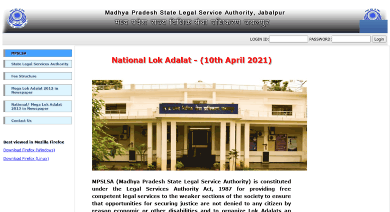 Access ns2 mphc in  Madhya Pradesh State Legal Service