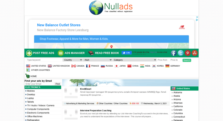 Access nullads com  Null Ads - Free classified website