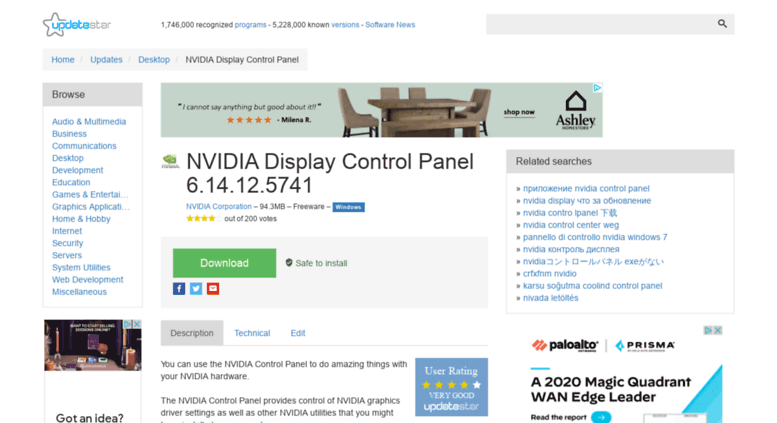 download update nvidia control panel