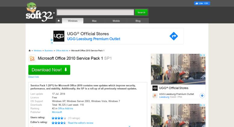 office 2010 sp1 download