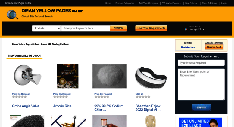 Access omanyellowpagesonline com  Oman Yellow Pages - Oman Companies