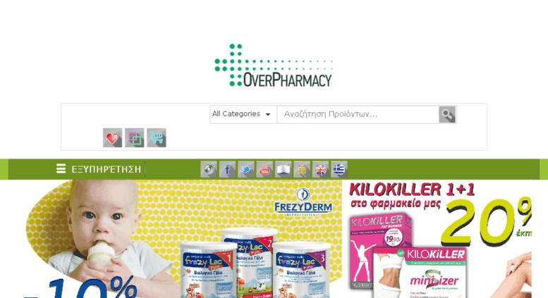 b42e404b866 Access overpharmacy.gr. Overpharmacy.gr - Φαρμακείο Online Αθήνα ...
