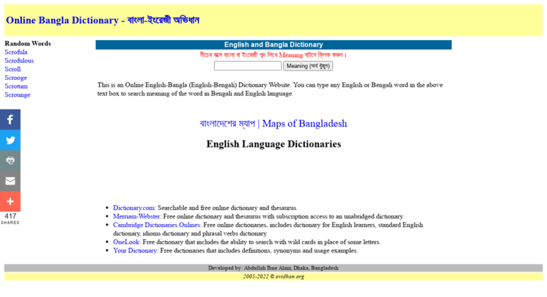 English To Bengali Dictionary Download Free For Mobile