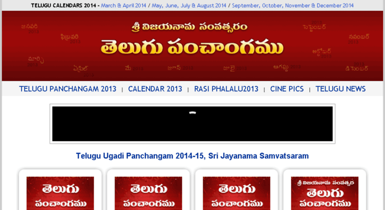 Share get app 100 years telugu calendar free download download.
