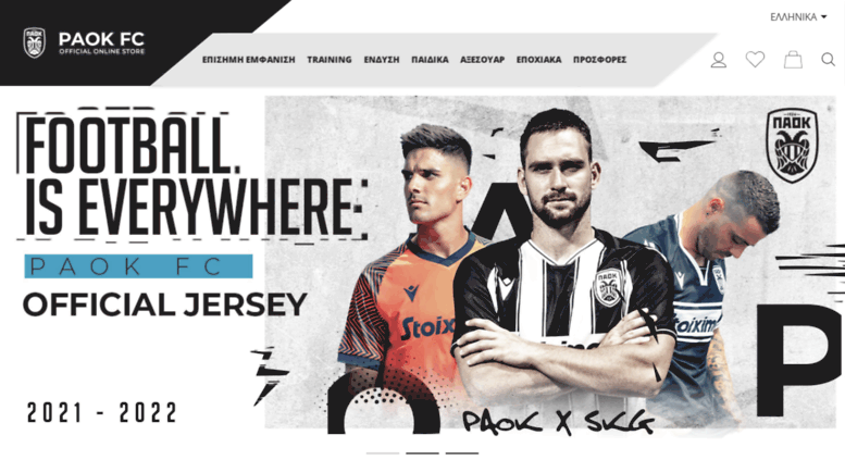 Access paok megastore.gr. e shop PAOK FC | Η επίσημη