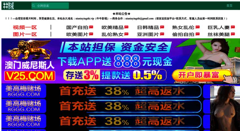 Access Paradiso Tour Com Paket Wisata Semarang Paket Tour