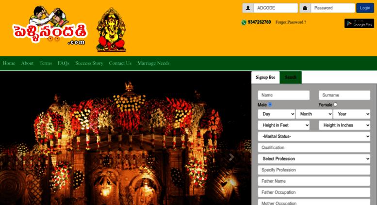 Access pellisandadi com  Telugu Matrimonial Forum-Pellisandadi for