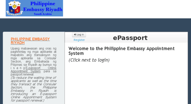 Philippine Consulate Appointment