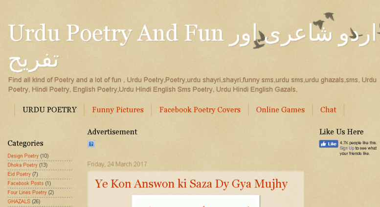 Access poetry-n-fun blogspot com  Urdu Poetry And Fun اردو