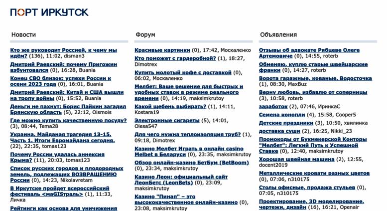 Оформить онлайн кредит в иркутске лучший способ инвестировать в золото