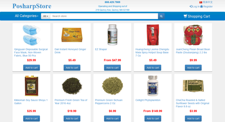 Access posharpstore com  Asian Grocery Online Shopping in
