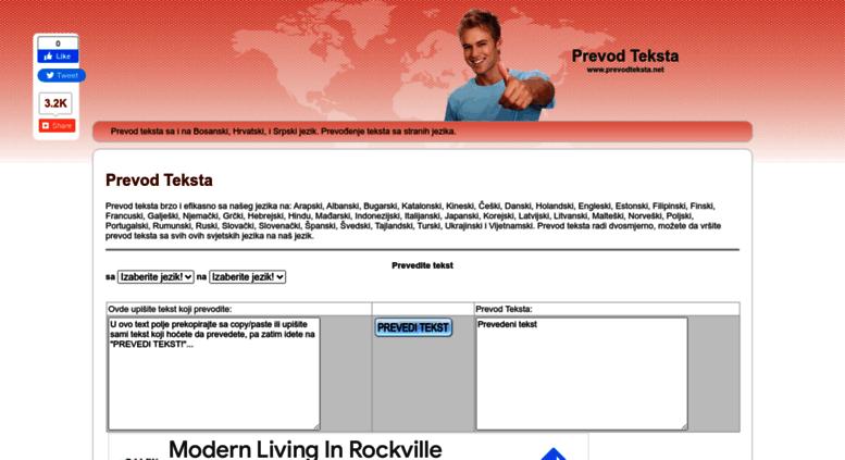 Access Prevodilactekstanet Prevod Teksta Srpski