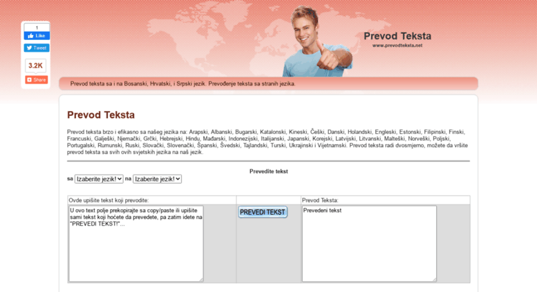 Access Prevodilacteksta Net Prevod Teksta Srpski Hrvatski