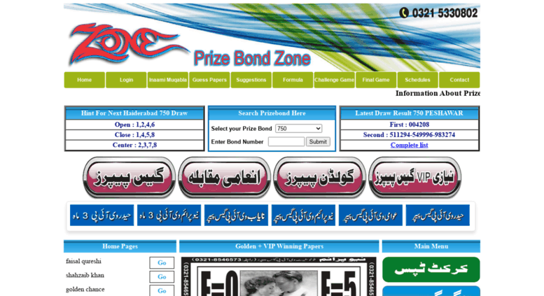 Access prizebondzone net  Prize Bond Zone Pakistan- Free