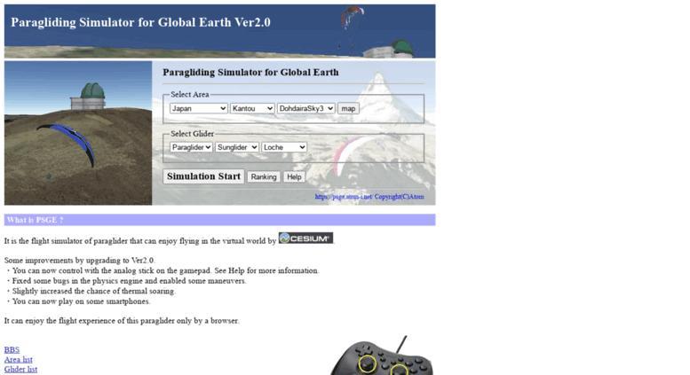 Access psge atom-i net  Paragliding Simulator for Global Earth