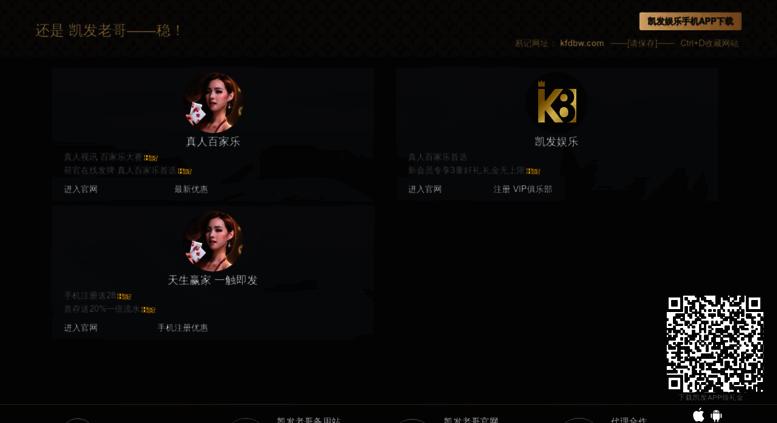 Access punjabicovers com  Punjabi Facebook Covers – Punjabi Cover