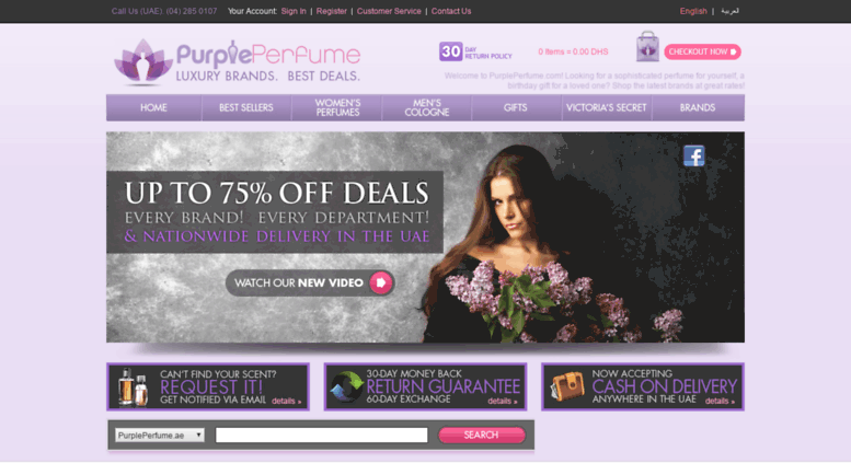 Access Purpleperfumeae Dubai Online Shopping Romantic Birthday