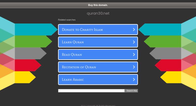 Access quran30 net  Al Qur'an dan Terjemahan
