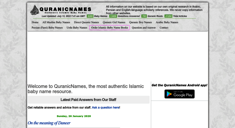 Access Quranicnames Com Muslim Baby Names Newest Islamic Boy And