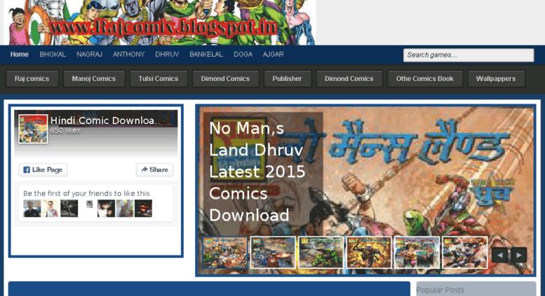 Access rajcomix blogspot in  | Raj Comics Download | Hindi
