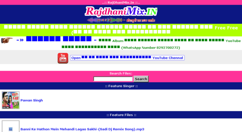 Access rajdhanimix in  AstarMusic IN :: Free Download Dj Remix Songs