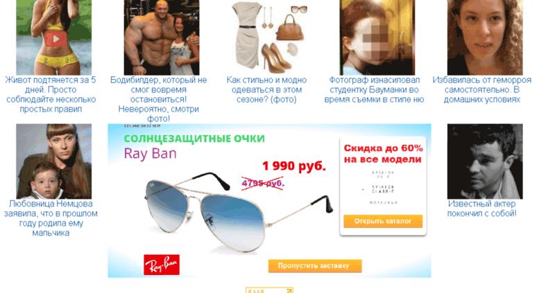 Access ray-ban-promo.ru. ray-ban-promo.rudomain has expired c944e28899dc