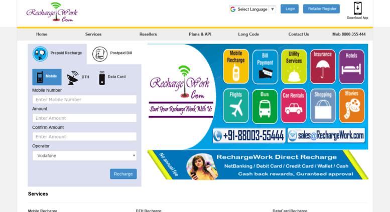Access rechargework com  Mobile Recharge, Free Recharge API