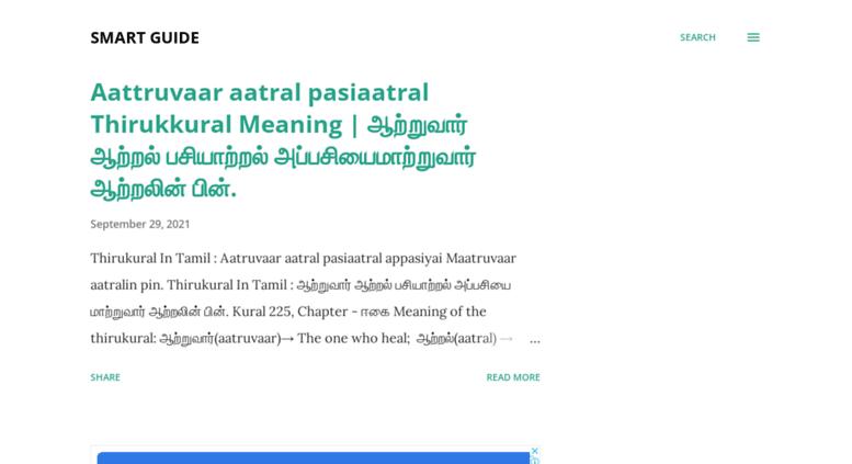 Access reviewzall blogspot com  PUK Code Retrieve | SIM Unlock
