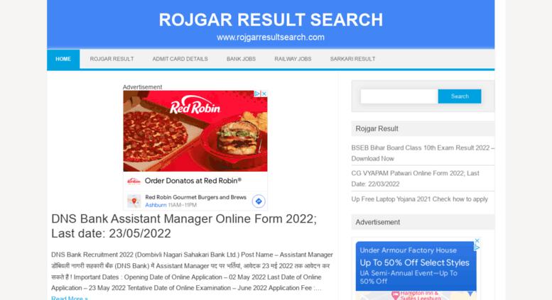 Rojgar result com