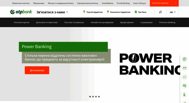 Www online otpbank ru кэшбэк за жкх