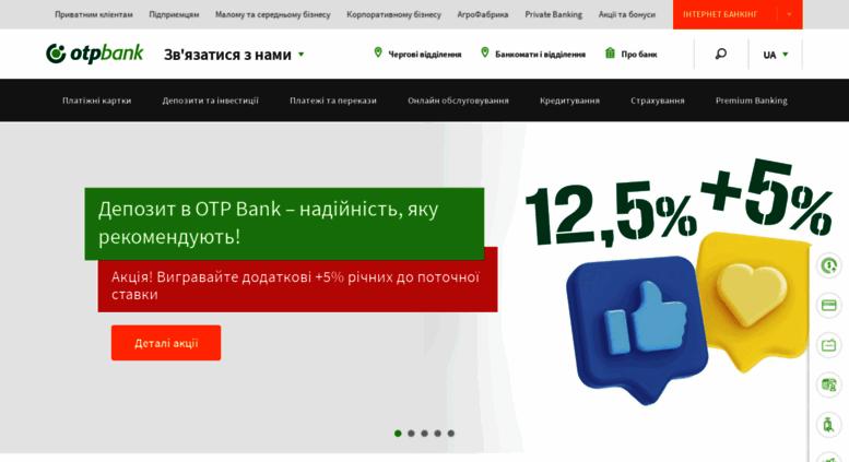Otpbank оплата pricing powered